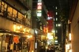 Gangland-Tokyo-02.jpg