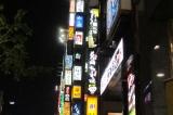 Gangland-Tokyo-03.jpg
