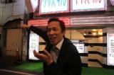 Gangland-Tokyo-17.jpg